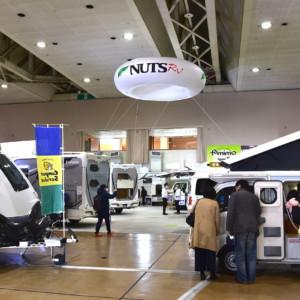 北海道キャンピングカーフェスティバル2020の会場