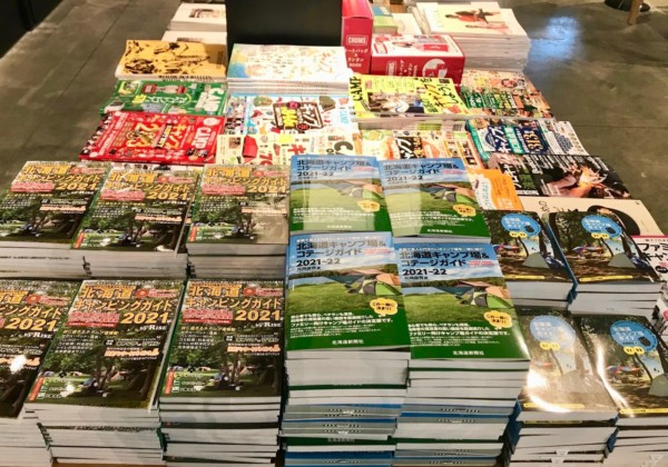 北海道のキャンプ場ガイドブック